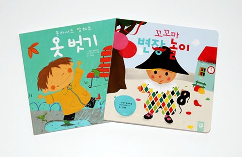 Editions Coréenne 1024×664