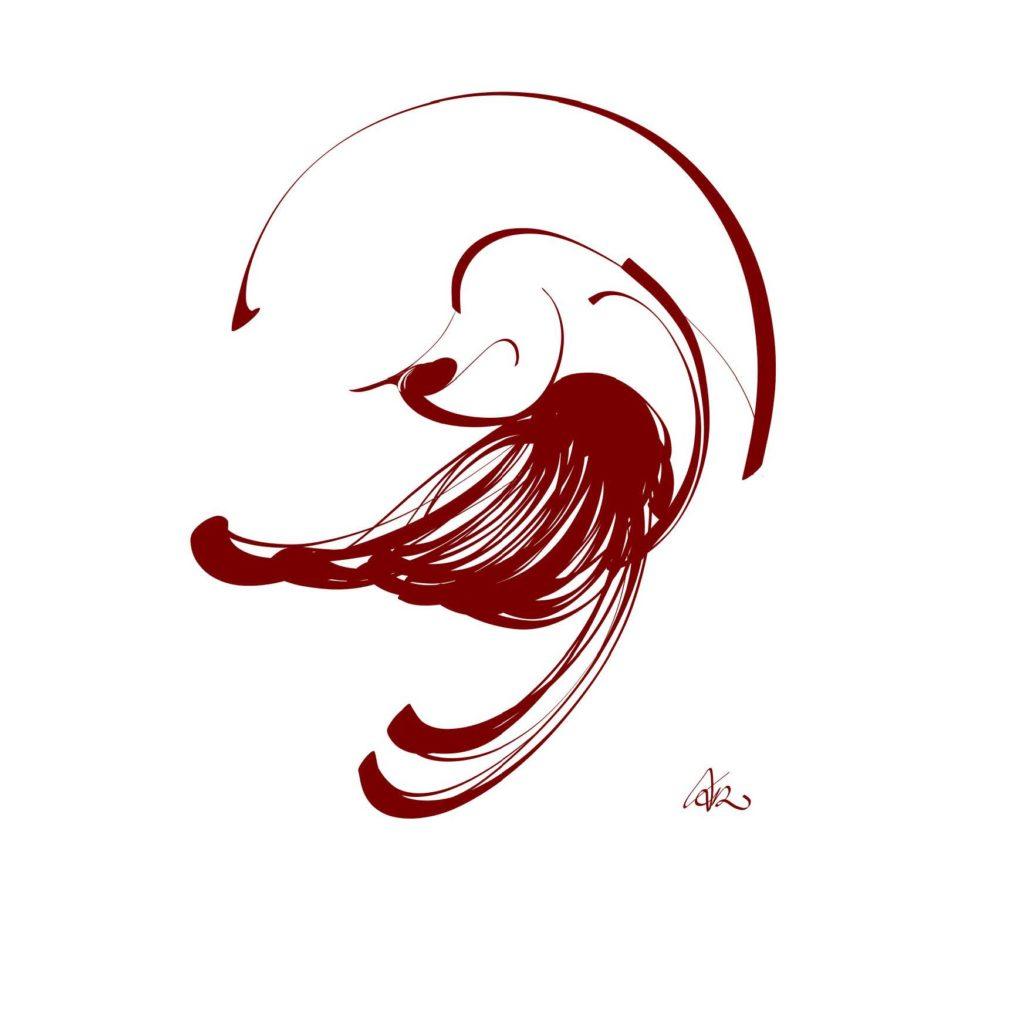 Xiao Niao Qin 2