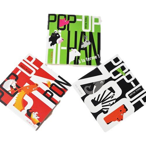 Couverture De Présentation En Portfolio Des Albums Pop-up De Martine Perrin