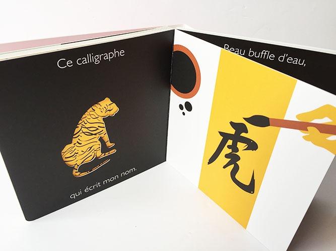 Contenu de l'album Méli-Mélo en Chine pour portfolio