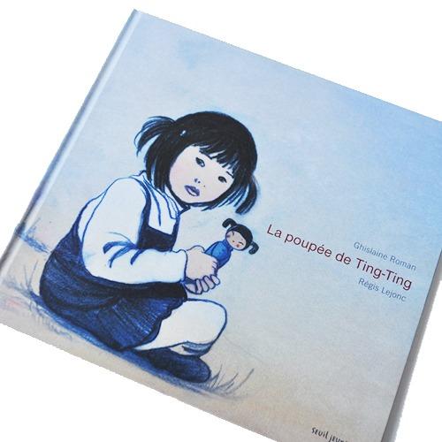 Couverture De Présentation En Portfolio De L'album La Poupée De Ting-Ting